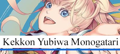 Kekkon Yubiwa Monogatari